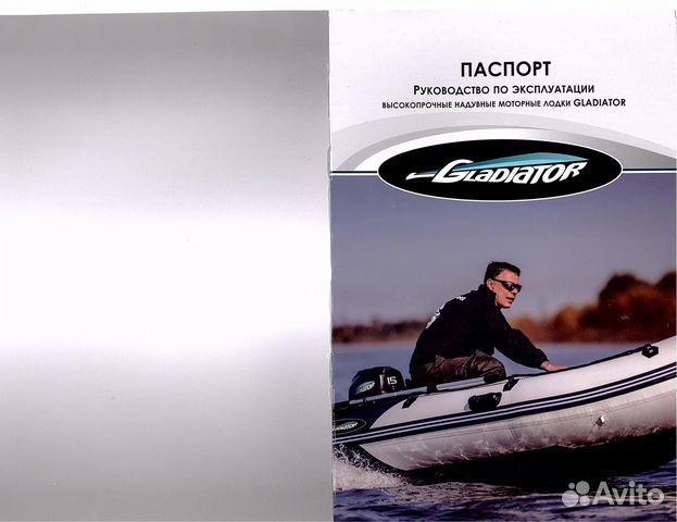 лодки пвх мотор усть илимск