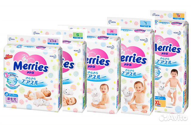 Купить подгузники huggies для девочек