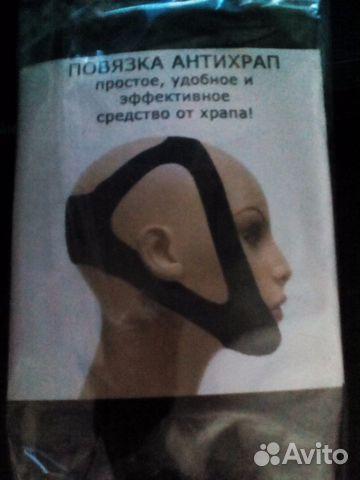 Лечение храп в новосибирске