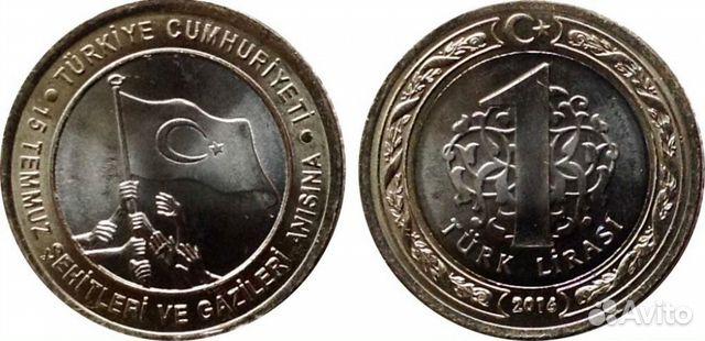 5 рублей 1918 года цена бумажный стоимость