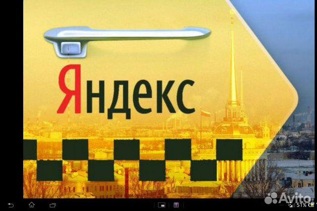 Подать объявление в дзержинске нижегородская область запчасти к станкам куплю доска объявлений