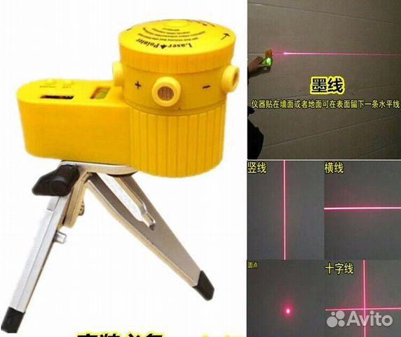 парфюмерии лазерный уровень нивелир в хабаровске базовые призваны