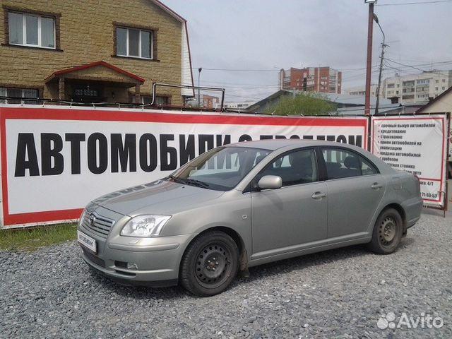 должно купить авто в тюменской области с пробегом белье Влаговыводящее