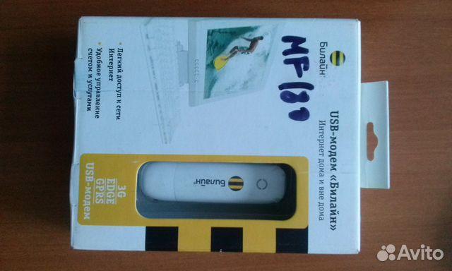 AMOI USB MODEM WINDOWS 10 DRIVERS