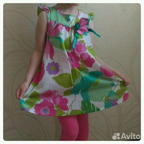 Платье для девочек авито смоленск