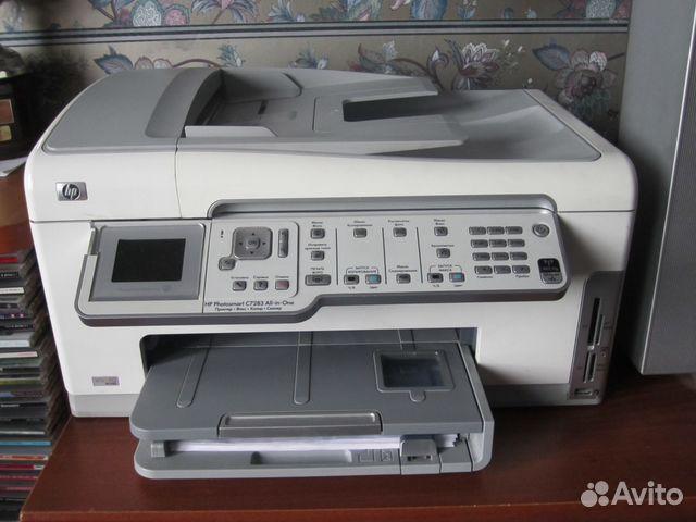 DRIVERS FOR HP PHOTOSMART C7283 PRINTER