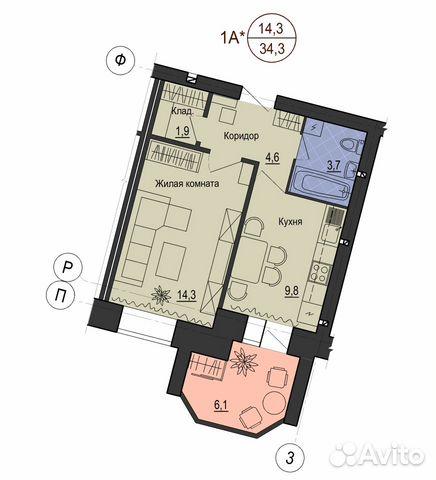 1-к квартира, 40.4 м², 2/9 эт. 89023839976 купить 2