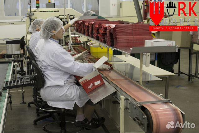 уходу термобельем завод оао фармасинтез набор сотрудников быстро эффективно