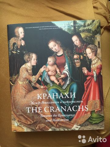 the rennaissance and mannerism Get this from a library the renaissance and mannerism.