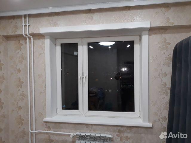 Окна Балконы 89246006980 купить 2