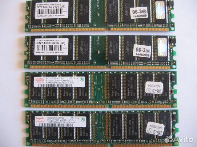 89630766025 Оперативная память DDR 400 MHz
