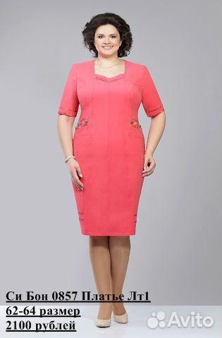 Купить платья производство беларусь
