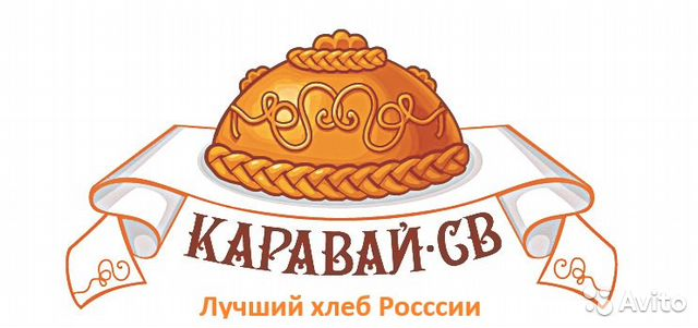 малолетка вакансии продавца хлебобулочных изделий в москве свою