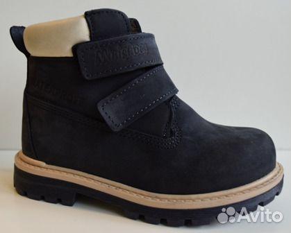 Новые ботинки Минитин на мальчика 23 размер