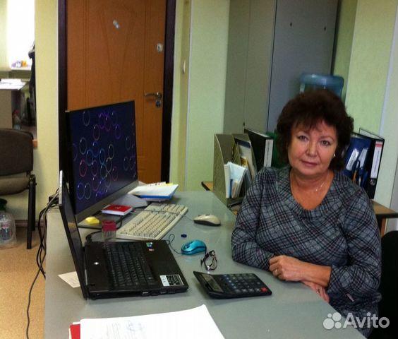 Удаленная работа бухгалтера екатеринбург сайт биржи фриланс