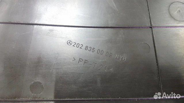 Крышка электроники моторного щита на Mercedes w202 89143292009 купить 5