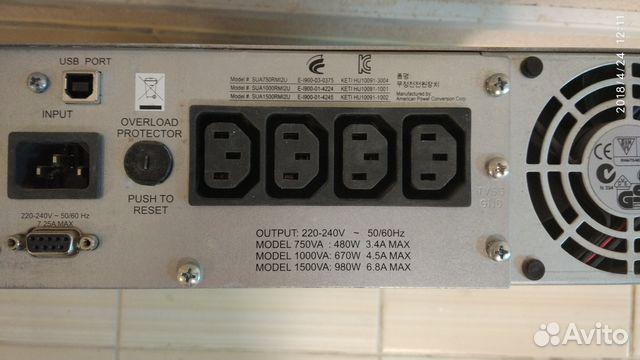 Ибп APC by Schneider Electric Smart-UPS SUA1500RMI купить в