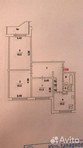 Продается трехкомнатная квартира за 18 000 000 рублей. Москва, Новочерёмушкинская улица, 64к1.