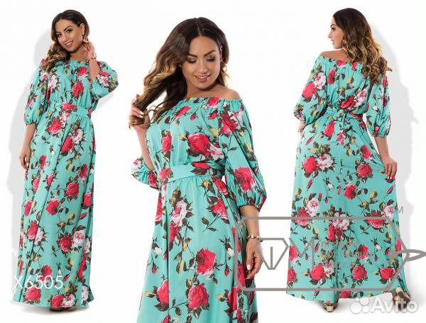 купить платье 48 размера на авито