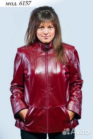 Кожаные куртки женские купить в магазине купить в киеве модную стильную женскую одежду