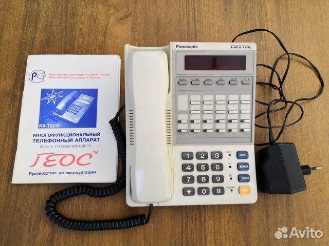 Инструкция к телефону нпо стрела с 253