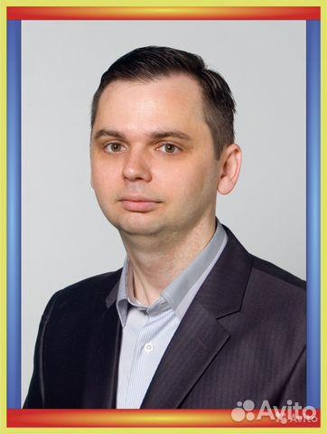 Услуги - Создание и продвижение сайтов в Краснодарском крае ... 4a2edbce16f
