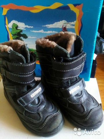Winter Stiefel  kaufen 1