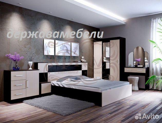спальный гарнитур бася от держава мебели купить в ставропольском