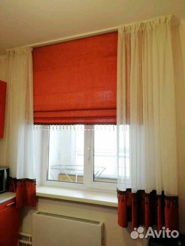 Римская штора 89232473231 купить 2
