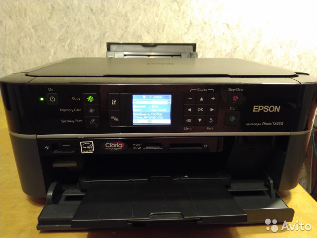 EPSON PHOTO TX650 WINDOWS 7 DRIVERS DOWNLOAD