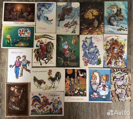 Надписями, продам открытки ссср 1976