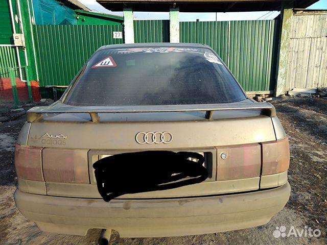Audi 80, 1990 89510779070 купить 2