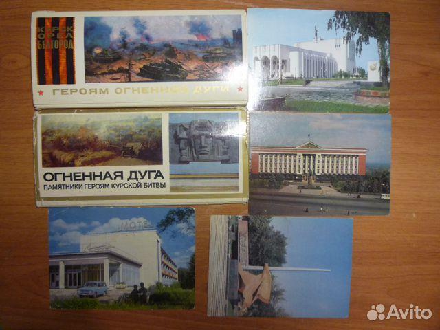 Почтовые открытки курск, необычных