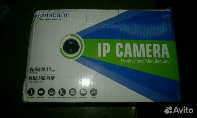 Ip Camera 89198849911 купить 4