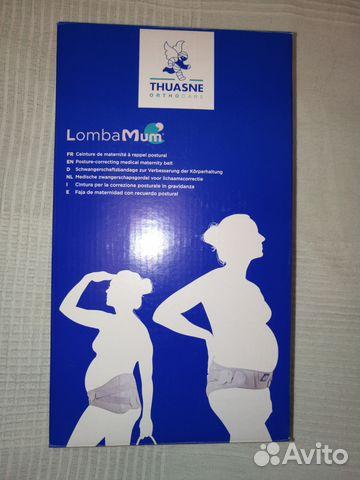 90d07ce50204 Бандаж для беременных Lomba Mum купить в Москве на Avito ...