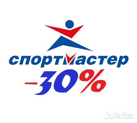 72dba1bc7c1e07 Бонусы Спортмастер купить в Челябинской области на Avito ...