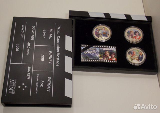 2 доллара 2013 Ниуэ.Набор монет (3 шт.) 89617538239 купить 2