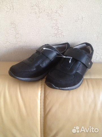 Кроссовки, туфли, ботинки 89082514141 купить 1