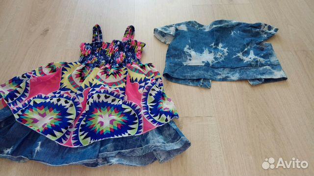 Платье 89089287954 купить 2