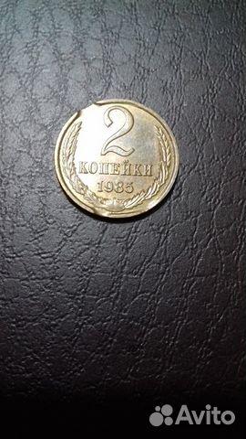 Продам монеты 89628656431 купить 9
