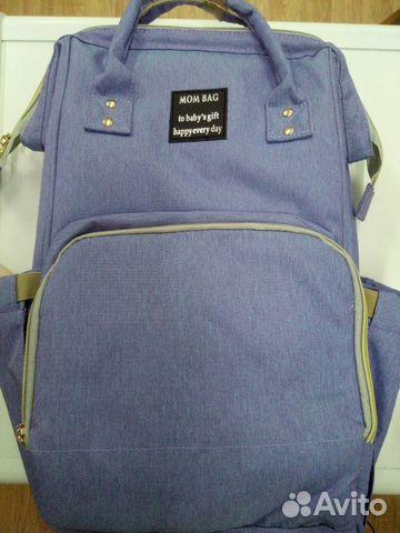 60e81dd9b6da Сумка рюкзак для мамы и малыша, голубая купить в Самарской области ...