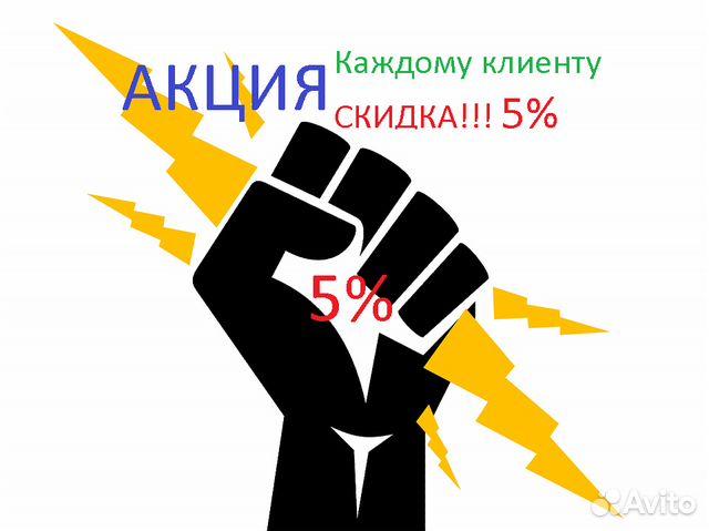 48772f085505f Услуги - Электрик в Рязанской области предложение и поиск услуг на ...
