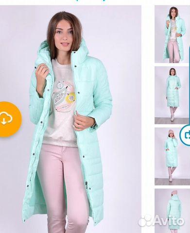 New coat.Belarus