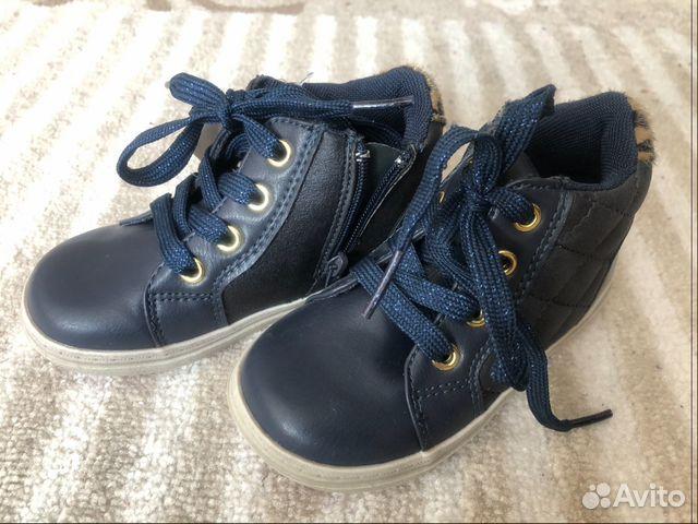 Новые деми ботинки из Норвегии 89113422736 купить 2