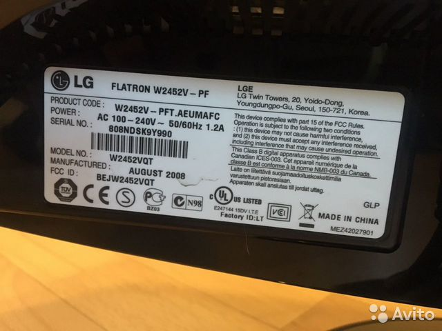 W2452V DRIVER FOR MAC