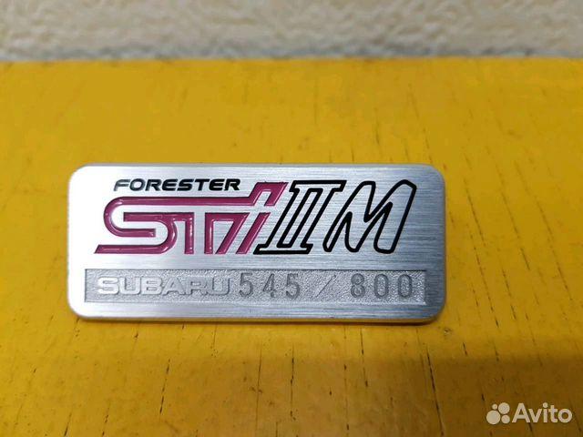 89625003353 Шильдик STI2M Subaru Forester, SF5
