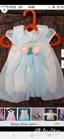 Вещи и обувь на маленькую принцессу от 0-2 лет купить 6