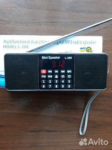 Радиоприемник с плеером L-288(новый)  купить 1