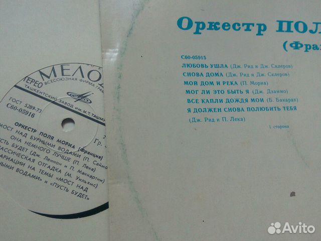 Грампластинки советск., зарубеж.60-80-х г  89174590894 купить 3