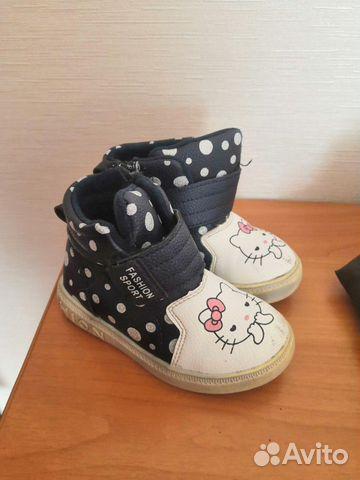 Ботинки 89370270151 купить 1